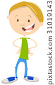 happy boy cartoon character 31019143