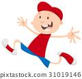 running snagle tooth boy 31019146