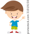 little boy cartoon character 31019150