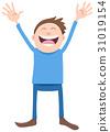 happy cartoon boy 31019154