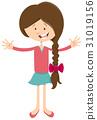teen girl cartoon character 31019156
