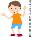happy boy cartoon character 31019158