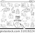 智力测验 谜 拼图 31019224