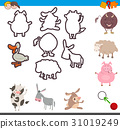 educational game with animals 31019249