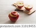 蘋果 水果 食品 31019455
