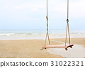 Swing on the Beach, feeling lonely 31022321