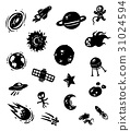 space,icon,icons 31024594