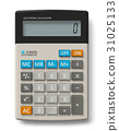 Office calculator 31025133
