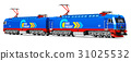 Modern heavy freight electric locomotive 31025532