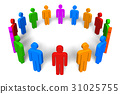 Teamwork concept 31025755