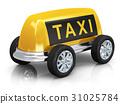 出租車 計程車 的士 31025784