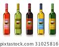 Set of wine bottles 31025816