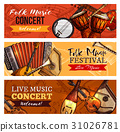 Music concert or festival vector banners set 31026781