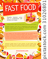 Vector fast food poster for fastfood restaurant 31026801