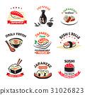 sushi japanese restaurant 31026823