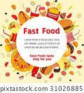 fast, food, restaurant 31026885