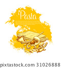 pasta, italian, restaurant 31026888