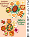Eastern-european cuisine meat lunch icon set 31026892