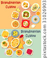 Scandinavian cuisine dinner dishes icon set 31026903