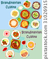 Scandinavian cuisine icon set with fish and meat 31026915