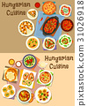 Hungarian cuisine lunch icon set for food design 31026918