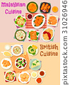 Malaysian and british cuisine lunch menu icon set 31026946