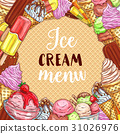 ice cream menu 31026976