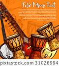 Musical festival of folk music sketch poster 31026994