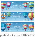 氣球 汽球 空氣 31027012