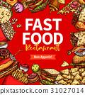 食物 食品 餐厅 31027014