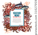 Vector menu for seafood or fish food restaurant 31027059