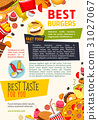 Vector poster for fast food burgers restaurant 31027067