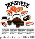 sushi japanese bar 31027108