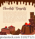 Vector poster of chocolate desserts and cakes 31027121