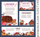 bakery, shop, vector 31027140