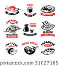 sushi japanese restaurant 31027165
