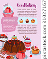 Vector poster for bakery shop pastry desserts 31027167