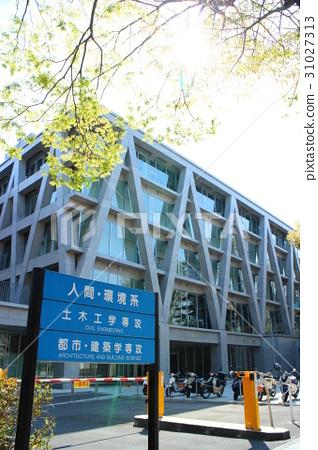 Tohoku University Aobayama Campus Faculty of    - Stock