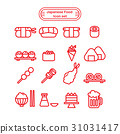 Japanese food icon 31031417