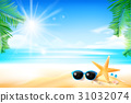 Starfish flower palm leaf sand with copyspace and  31032074