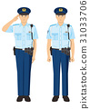 police, officer, gents 31033706