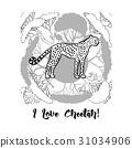 illustration vector design 31034906