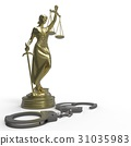 Lady of Justice statue and handcuffs 3d rendering 31035983