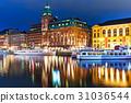 斯德哥尔摩 瑞典 夜晚 31036544