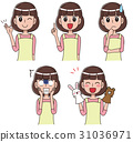 person, female, females 31036971