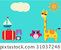 colorful giraffe owl  vector travel in summer  31037246
