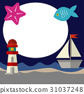 sea lighthouse sailboat fish icon vector 31037248