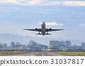 飛機起飛 - 大阪國際機場 -  31037817