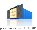 Cargo container vector 31038304