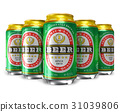 Set of beer cans 31039806